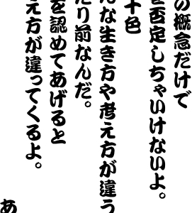 今日のあきを 20/6/8
