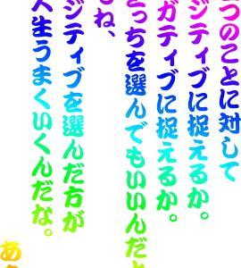 今日のあきを 20/7/17