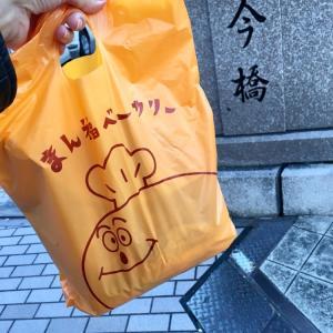 大阪北浜パン★まん福ベーカリー♪
