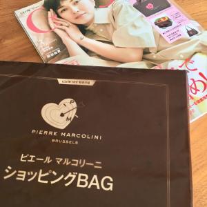 雑誌付録GLOW3月号★ピエールマルコリーニのショッピングバッグ♪