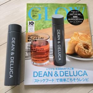 雑誌付録買い★DEAN & DELUCAステンレスボトル♪