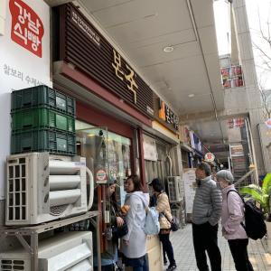 韓国旅行記その4