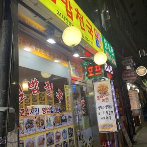 韓国旅行記その7