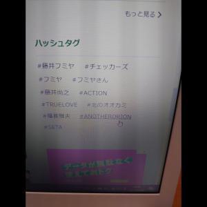 フミヤ君ライブ札幌終了