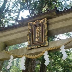 しんどい世界遺産〜熊野編〜Part5 那智の滝