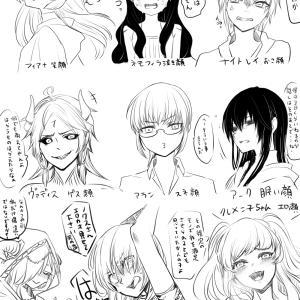 表情練習!