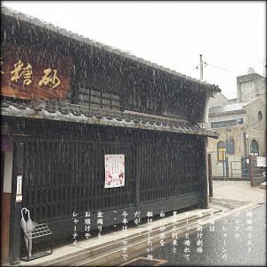 梅雨明け劇場