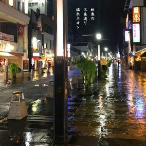 雨の三条通り