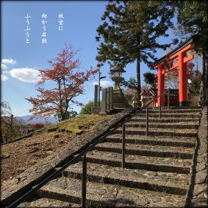 奈良町天神社