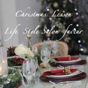Aiko's Cooking 基礎料理教室♥クリスマス料理サロン終了しました!
