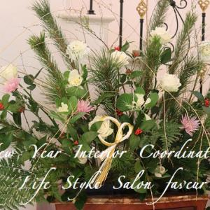 お正月花とテーブルコーディネートレッスン♥今年のレッスン全て終了しました!