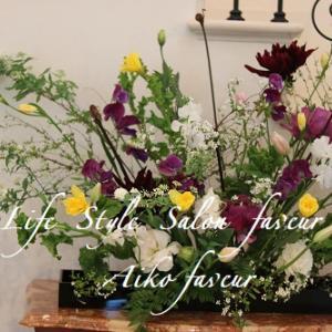 早春の空間花♥フレッシュ季節の花あしらいレッスン♪