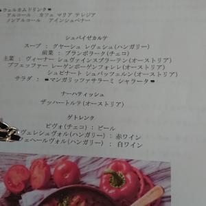 中・東欧料理おもてなしサロン♥お料理ご紹介しまーす!
