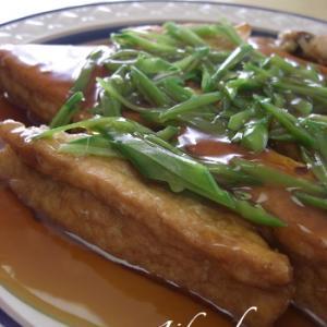 居酒屋愛子の今晩の晩ご飯♥厚揚げの挽肉詰め♪