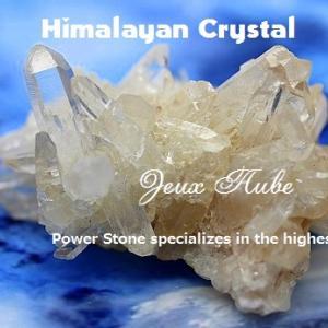 1点物!最高エネルギー ヒマラヤ水晶クラスター 北インド パールバティ産
