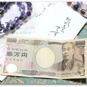兵庫県芦屋のN・K様のお気遣いに感謝です♪ありがとうございます