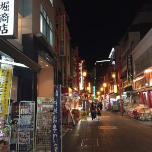 神戸お泊り女子会④焼き鳥からの餃子、部屋飲み!