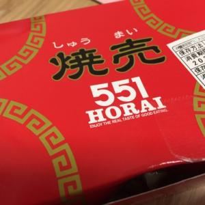 551蓬莱のシュウマイ