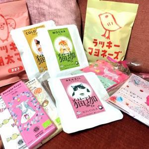 千葉県のK様ありがとうございます。