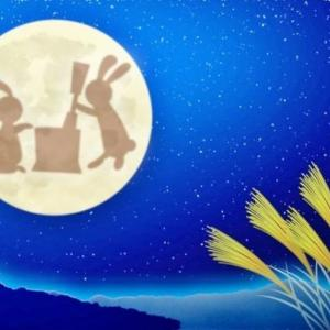 明日は中秋の名月!8年ぶりに満月が同じ日に