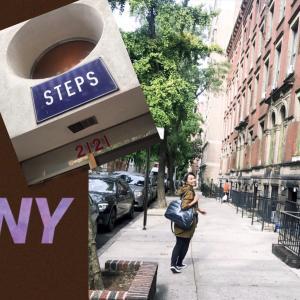 家にいながらニューヨーク