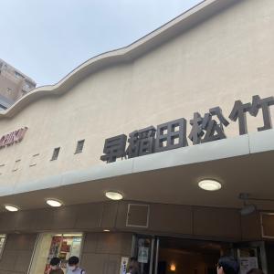 お気に入りの映画館