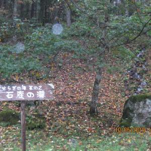 福原山荘2