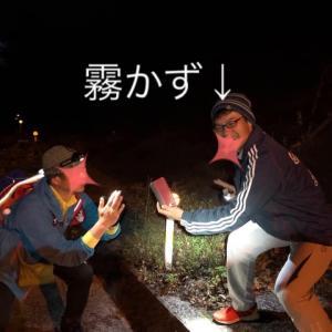 第50回記念防府読売マラソン