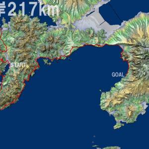 【逆転メンバー入り?】長崎橘湾岸スーパーマラニックE217km