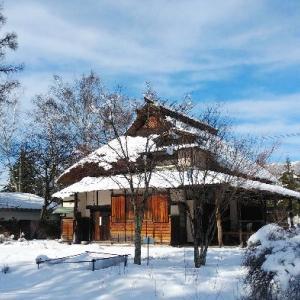 小津安二郎記念館 無藝荘。
