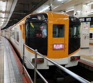 名古屋で近鉄に乗換え