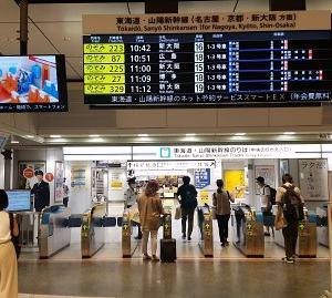 きょうは名古屋に日帰り出張です