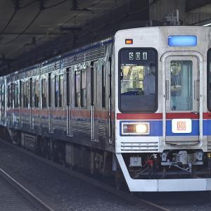 京成3500形団臨「懐かしの京成電車運行ツアー」@秋山