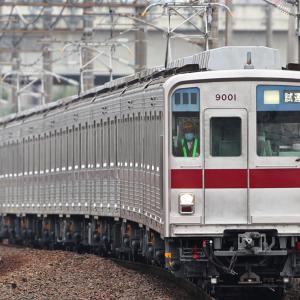 東武9000系9101F 川越出場試運転@若葉