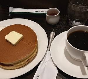 飯田橋の珈琲館のトラディショナル・ホットケーキ