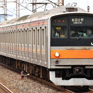 武蔵野線最後の1本、205系M20編成は79E運用