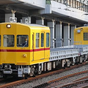 プラレール発売記念 デト11形・12形 京急川崎駅展示回送