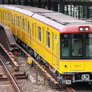 東京メトロ銀座線1000系1111F 中野出場回送