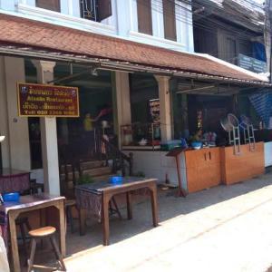 ルアンパバーン、ビエンチャン、バンコクの旅−53、「Atsalin Restaurant」で昼ごはん。