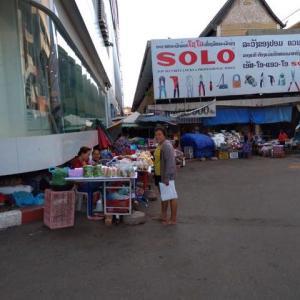 ルアンパバーン、ビエンチャン、バンコクの旅−59、ビエンチャン、タラート・サオ市場へ。
