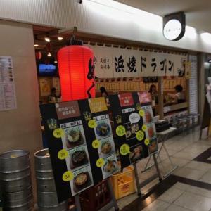大阪、梅田、第3ビルB1F、「浜焼きドラゴン 大阪第3ビル店」で一杯やる。
