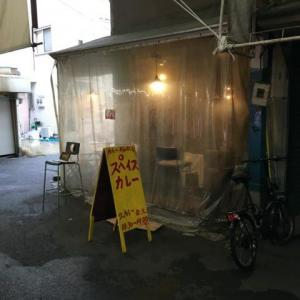 大阪、関目、「wacca(輪っ家)」のカレーランチ。