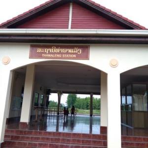 ルアンパバーン、ビエンチャン、バンコクの旅−65、ビエンチャン、国境の駅「THANALENG(タナレーン)」へ。