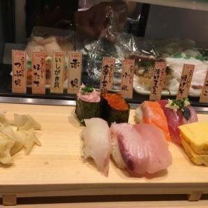 大阪、阪神デパート、スナパー(スナックパーク)、「寿司 魚がし日本一」の立ち食い寿司。