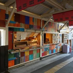 九度山暮らしのある日、九度山駅におにぎり屋さん、「おむすびスタンド くど」開店。
