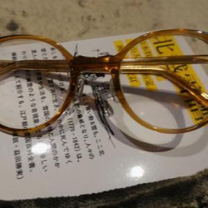 九度山暮らしのある日、ある日、突然、ガン患者になってしまった話−16、眼鏡をかける暮らし。