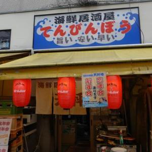 九度山暮らしのある日、ある日、突然、ガン患者になってしまった話−26、東京から戻った友人とちょっと一杯。