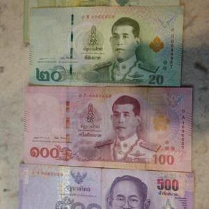 ルアンパバーン、ビエンチャン、バンコクの旅−番外編08、両替と通貨の話。