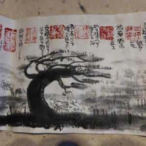 九度山暮らしのある日、コロナ日和の工作で、篆刻押印用印矩/磁石板を作ってみた。