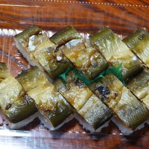 九度山暮らしのある日、手術後10ヶ月目へ、或いはコロナ怖生活−33、消化力弱体に身には季節の鮎寿司が良い。